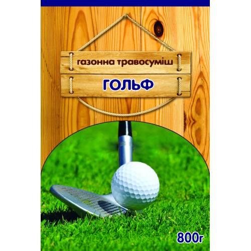 Трава газонная Гольф 0,8 кг