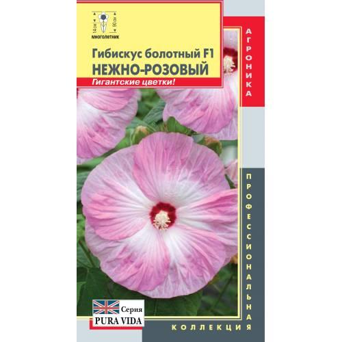 Гибискус болотный F1 Нежно-Розовый