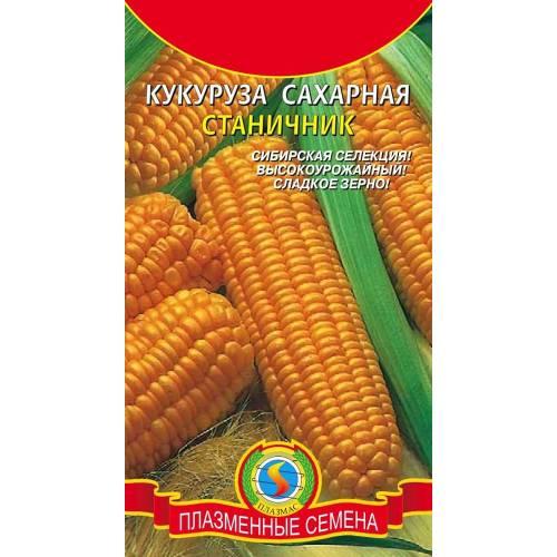 Кукуруза сахарная Станичник